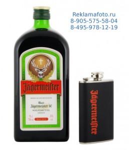 Предметная съемка алкогольных напитков